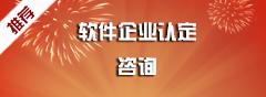 2019年度企业所得税汇算清缴万博官方manbext网站